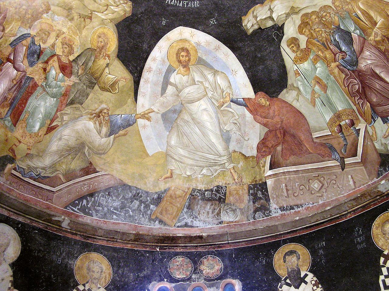 Peinture et mosa que byzantines du 5e au 15e si cle for Art et architecture