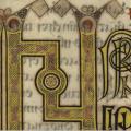 Évangéliaire d'Echternach, folio 177r, détail 2