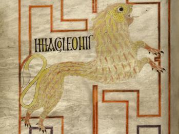 Évangéliaire d'Echternach folio 75v détail