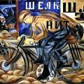 Goncharova. Le cycliste, 1913