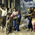 Le Greco. Le Christ guérissant les aveugles (1570-75)