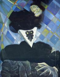Max Ernst. Euclide (1945)