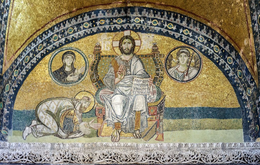 Peinture et mosa que byzantines du 5e au 15e si cle for La 9eme porte