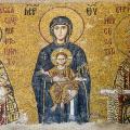 Mosaïque des Comnènes (12e s.)