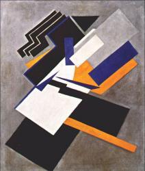 Olga Rozanova. Composition non objective (1916)