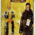 Traités théologiques de Jean VI Cantacuzène, folio 123v (1370-75)