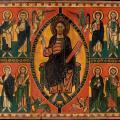 Christ en majesté (1150-1200)