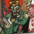 Chagall. La cuillère remplie de lait, 1912