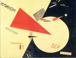 El Lissitzky. Battez les blancs avec le triangle rouge (1919)