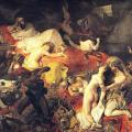 Eugène Delacroix. La Mort de Sardanapale (1827)