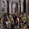 Le Greco. La purification du Temple (après 1610)