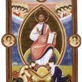 Les Évangiles d'or d'Henri III, Christ en majesté (1043-46)