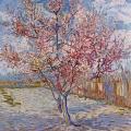 Van Gogh. Souvenir de Mauve (1889)